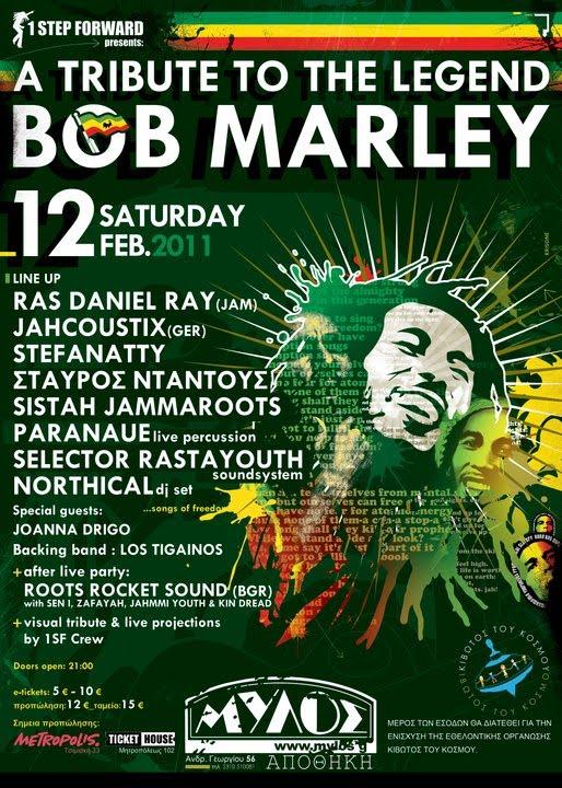 Rihanna, Bruno Mars, Sting Pay Tribute to Bob Marley at ...
