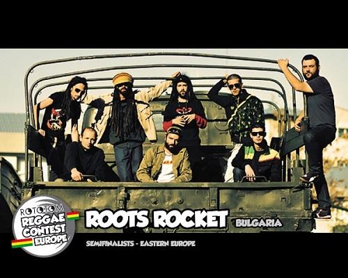 roots_rocket_rototom