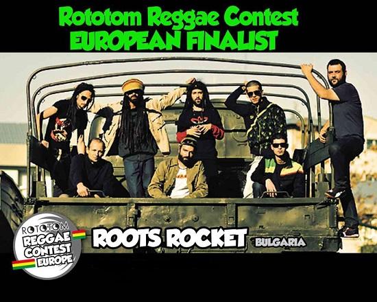 rootsrocket_finalist