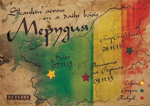 merudia_tour