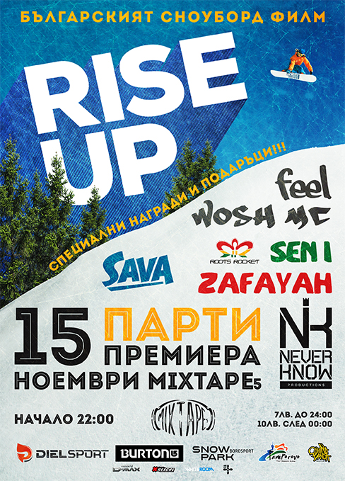 rise_up_poster