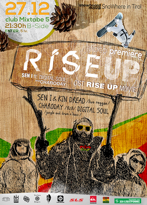RISE UP_site